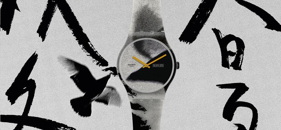 Swatch Saat Modelleri